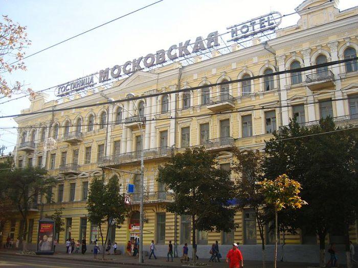 800px-Гостиница__Московская_