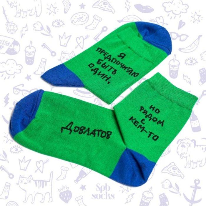 dovlatov socks