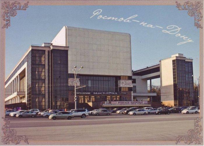Rostov-on-Don-Maxim-Gorky-Drama-Theatre