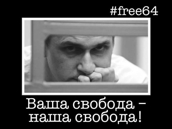 sentsov-free 64
