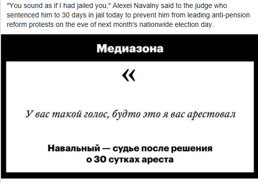 navalny quotable