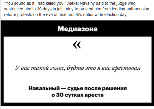 navalny quotable