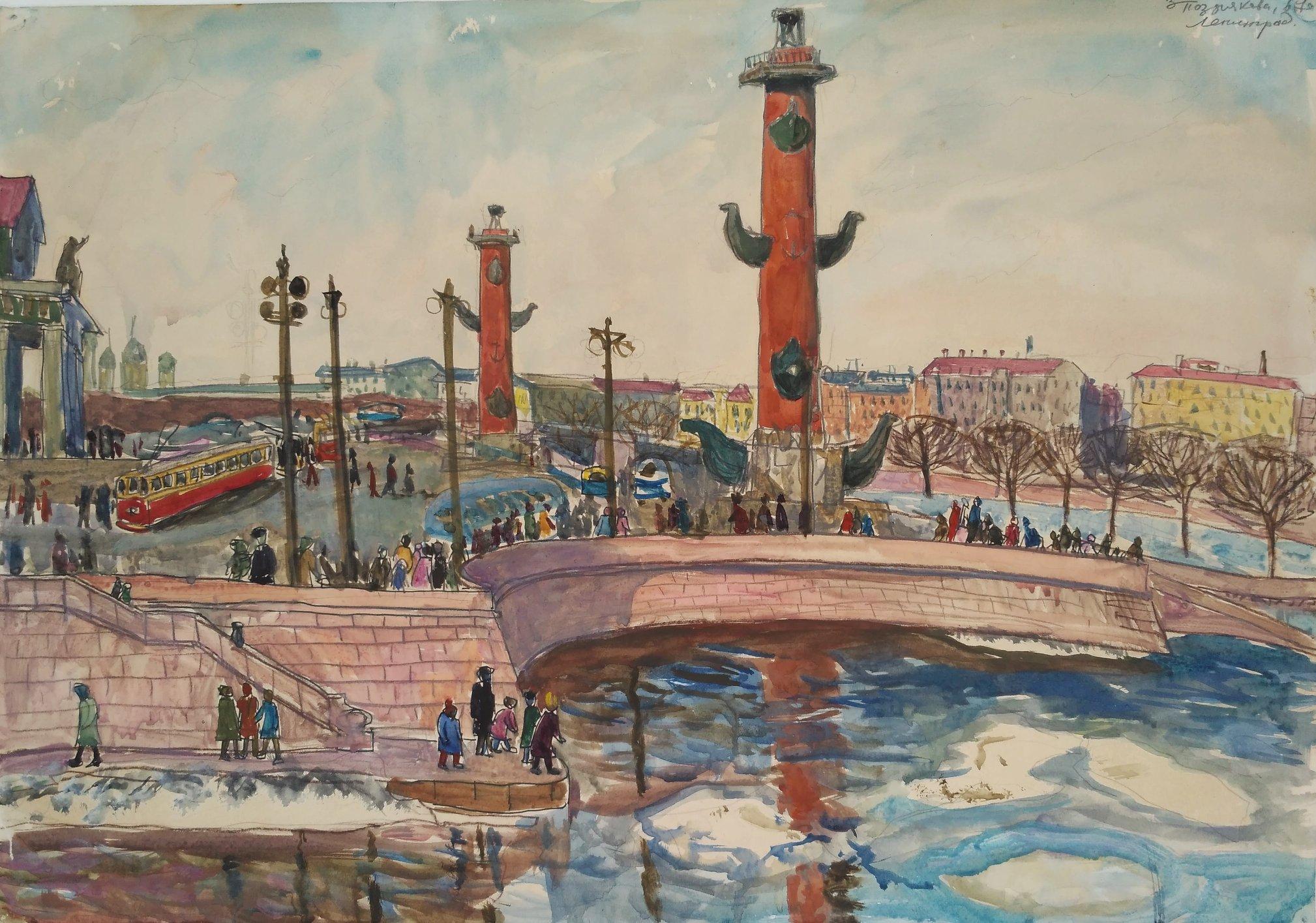 zinaida pozdnyakova-leningrad ice drift-1967-watercolor-40x57