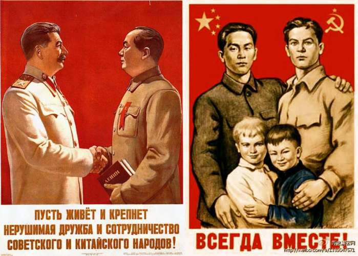 china russia brothers forever
