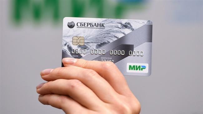 mir-sberbank