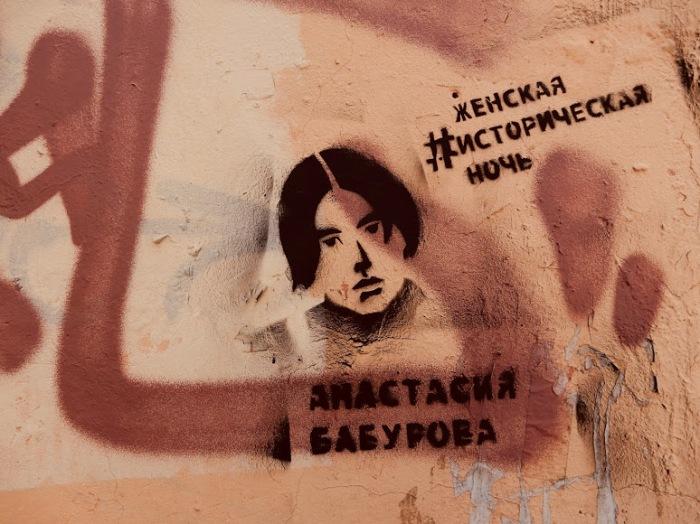 baburova-women's historical night
