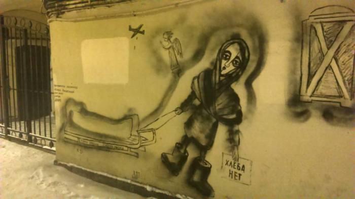 osipova-siege graffiti