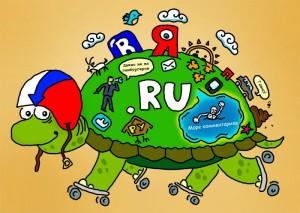 runet turtle.jpg
