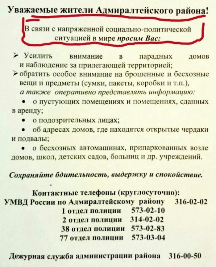 klebanov-flyer