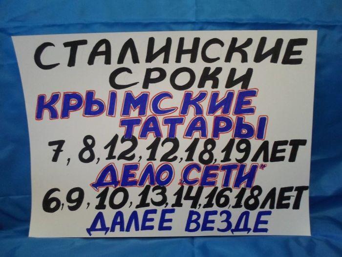 litvinova placard