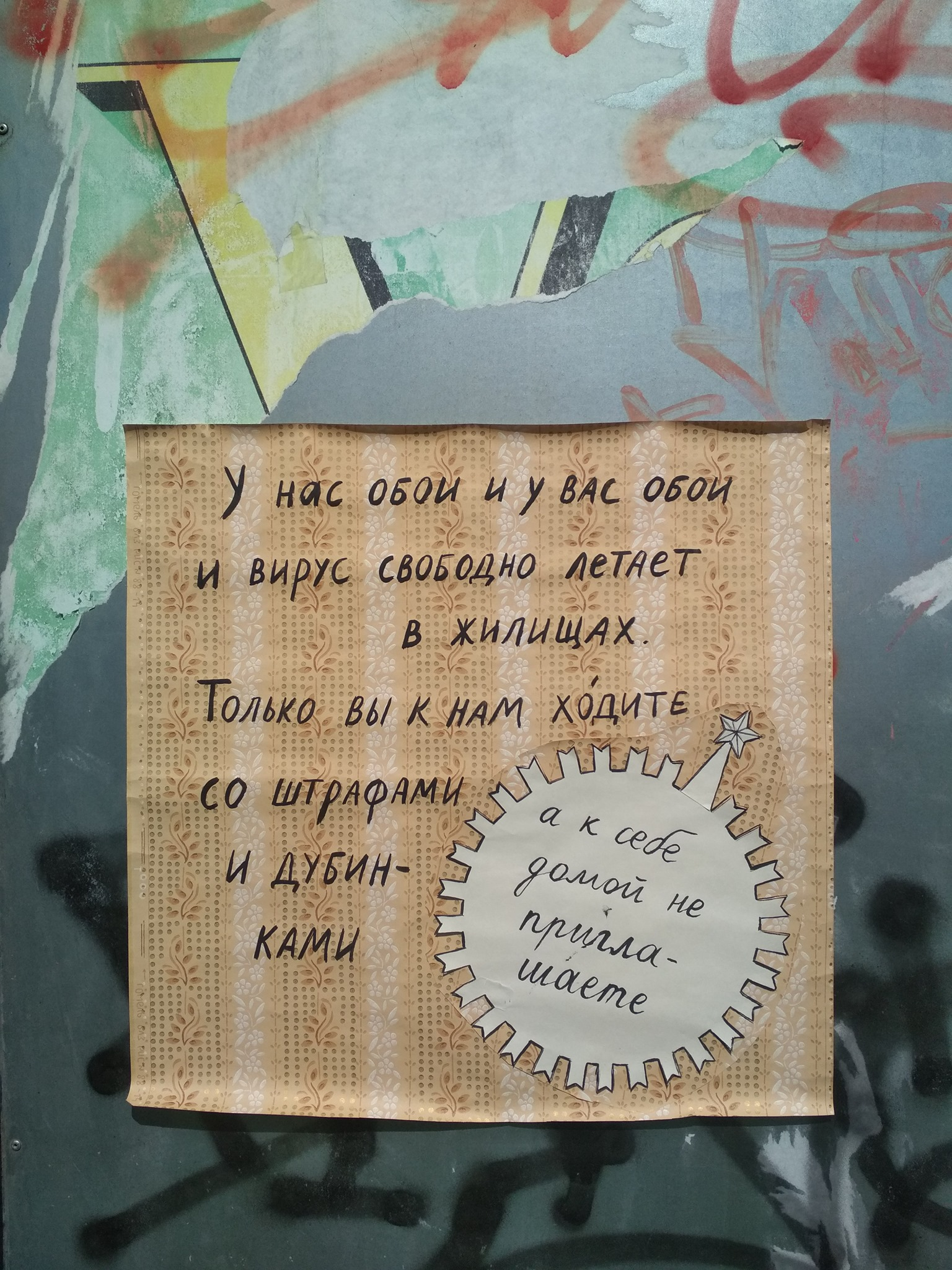 darya-wallpaper-2aa