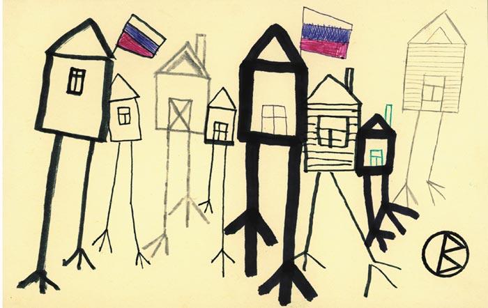 vo-huts
