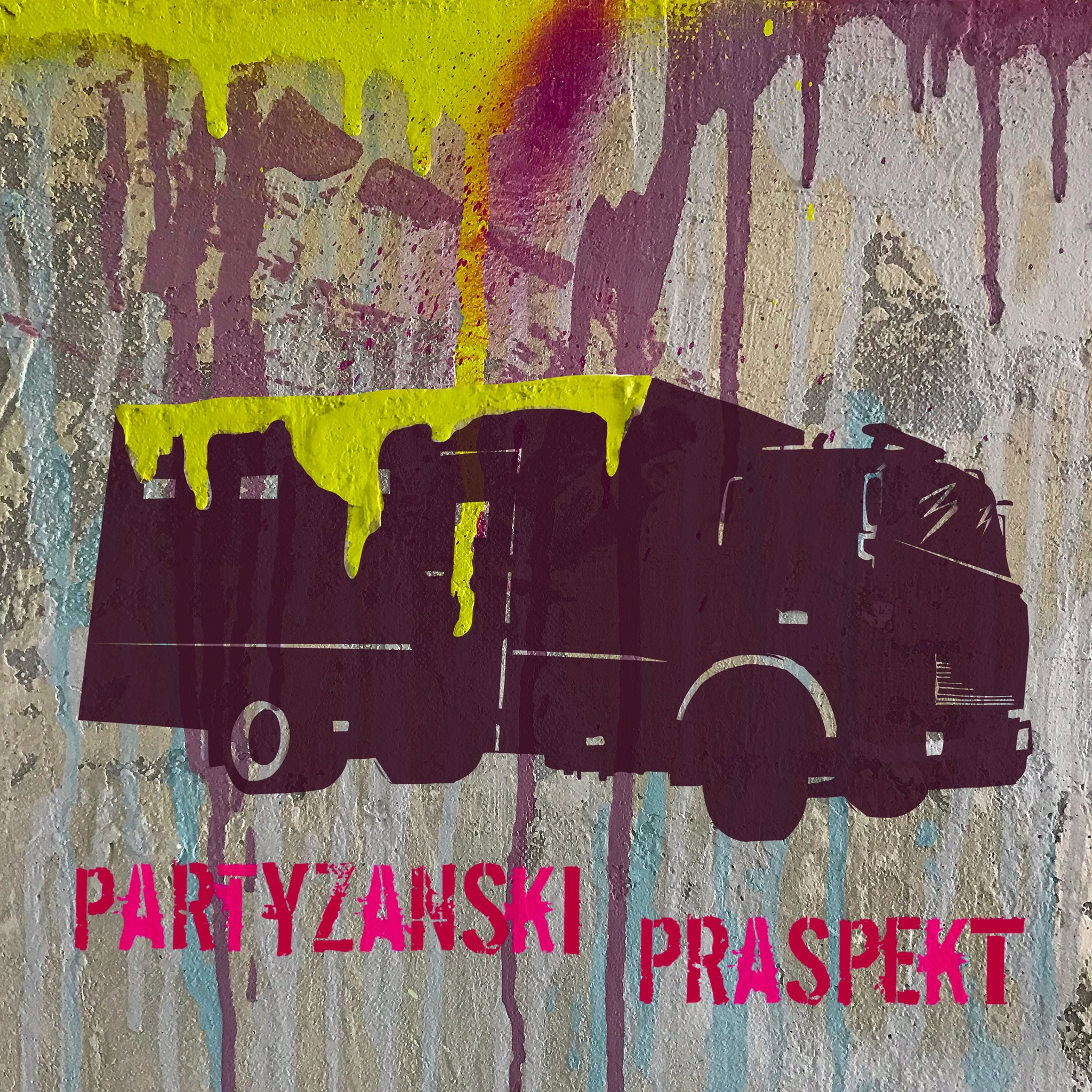 partyzanski praspekt-logo